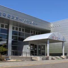 安平町スポーツセンター せいこドーム